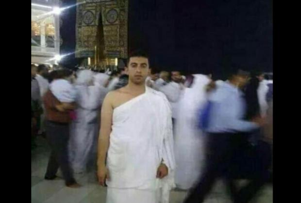 Muath al-Kasasbeh during the Hajj