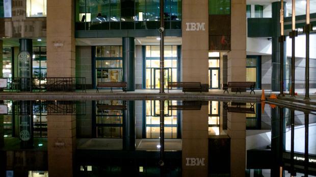 IBM's Buffalo office at Fountain Plaza. Photo byJoed Viera.